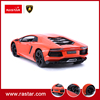 RASTAR Lamborghini lovely RC toys 4ch mini rc car