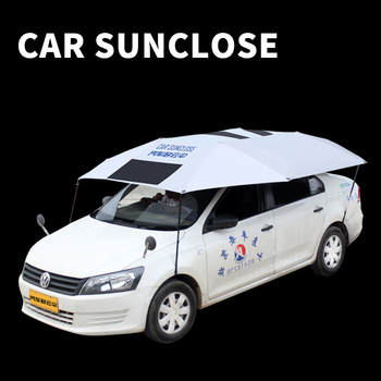 SUNCLOSE 2018 made in China auto zonnescherm cover