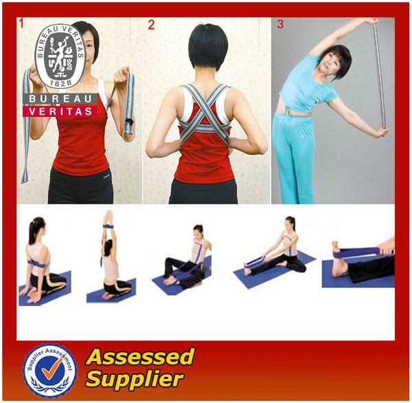 Yoga Belt Natural Cotton 8ft 250cm Strap