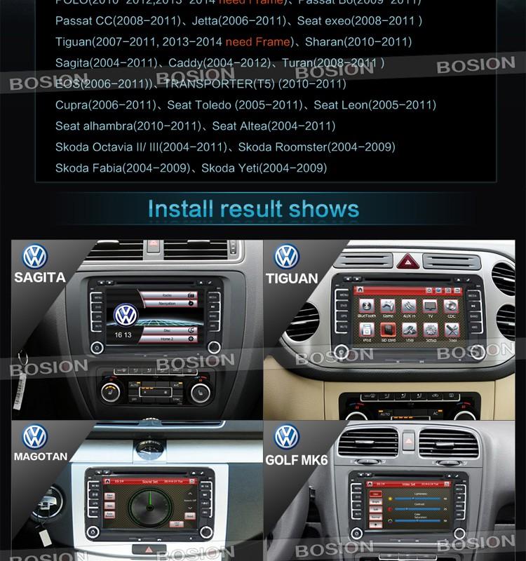 China 7 Original Interface Ui Video Radio Car Dvd Gps For Vw Rns