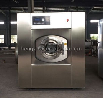 Commercial Laundry equipment/Laundry washing machine(15kg-100kg)