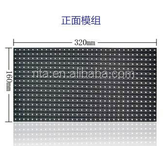 P10mm Indoor 32x16pixel SMD Stage LED Display Screen unit panel;module size:320mm x 160mm