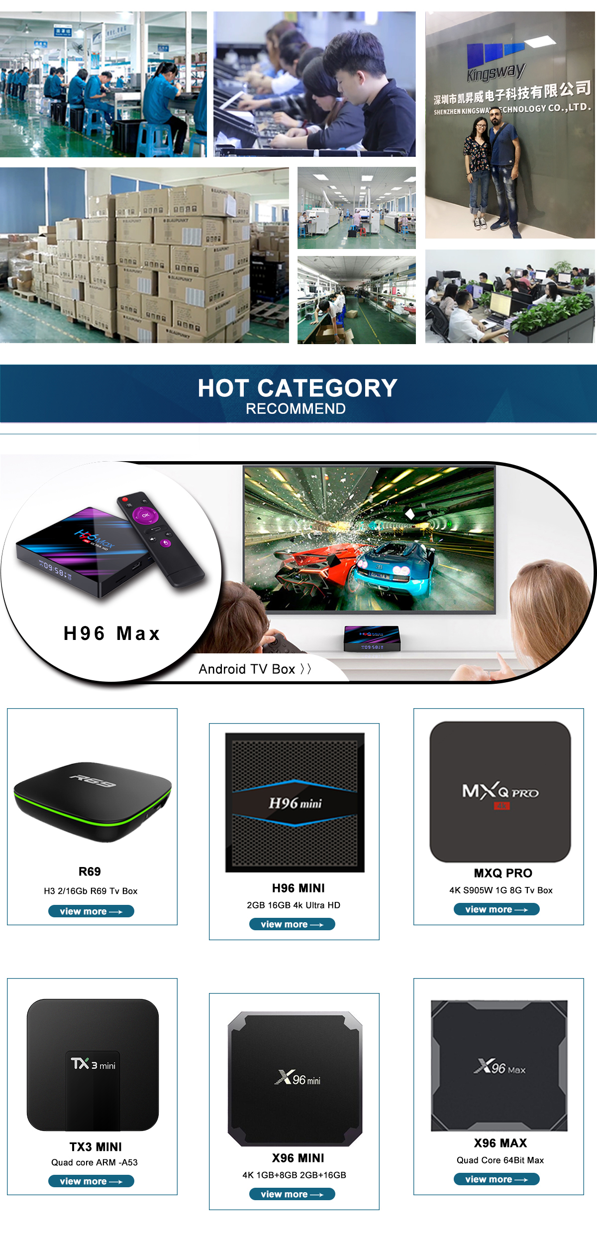 Shenzhen Kingsway Technology Co , Ltd  - Android TV Box