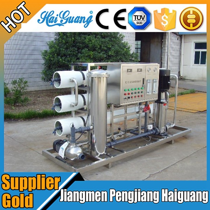 water purifying machine for sale