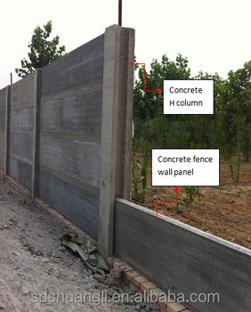 Moulds For Precast Concrete Fencing H Beam Column Machine