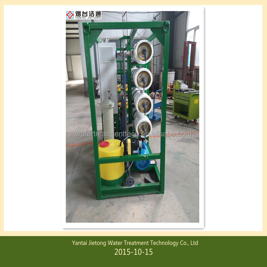 SWRO seawater reverse osmosis Desalination Equipment, sea water treatment ro filter