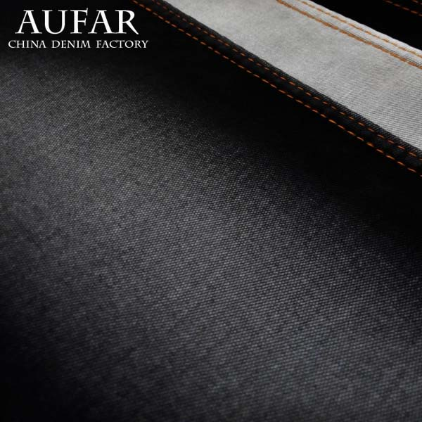 3531C168 cotton denim fabric with elastane