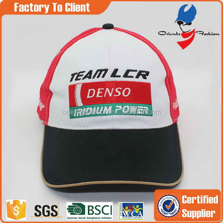 Super quality promotional wholesale football skull cap