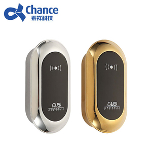 China cheap fire biometric digital cabinet lock