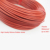 Silicone Heating Cable 220V Heating Cable