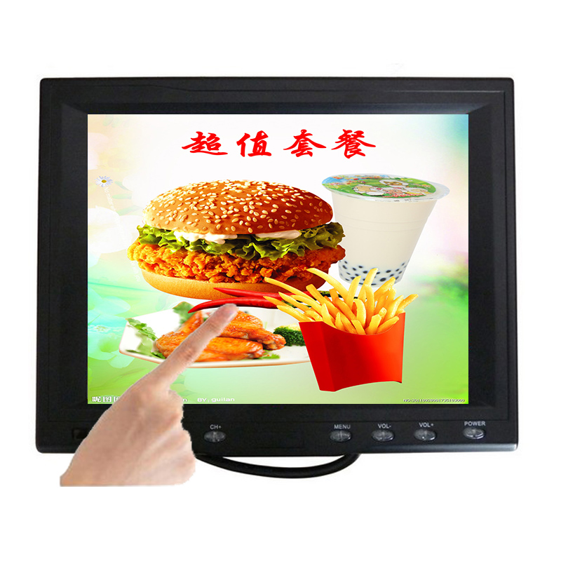 factory cheap price 8 inch capacitive lcd touchscreen monitor transparent lcd diaplay touch screen