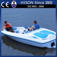 Hison factory sale 6 Seats ship sale usa