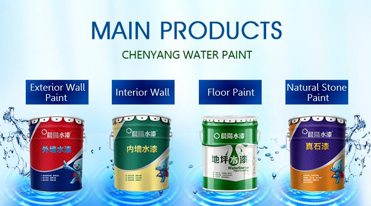 Wholesale TUV certification painting epoxy resin flooring coating