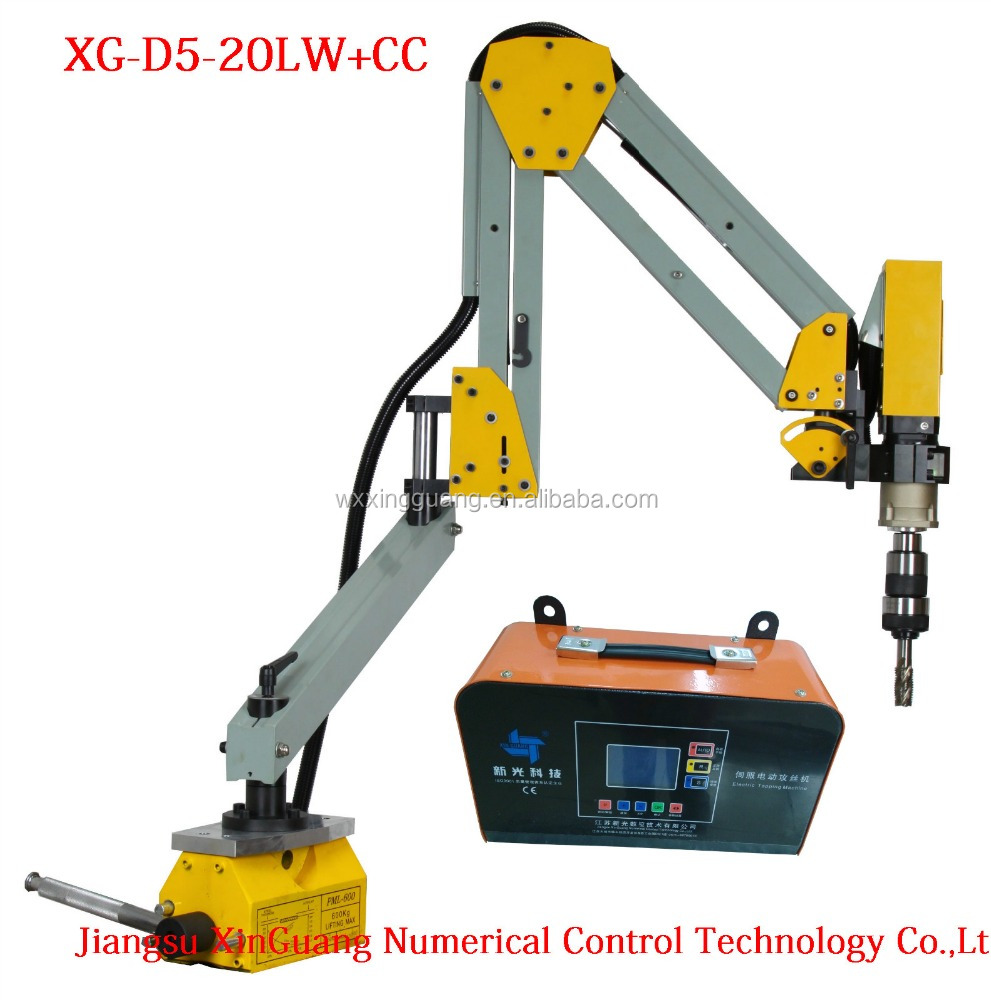 electric tapping machine XG-D5-20 with long arm and move magnetic base