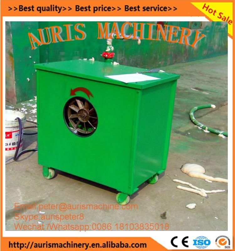 used batch machine