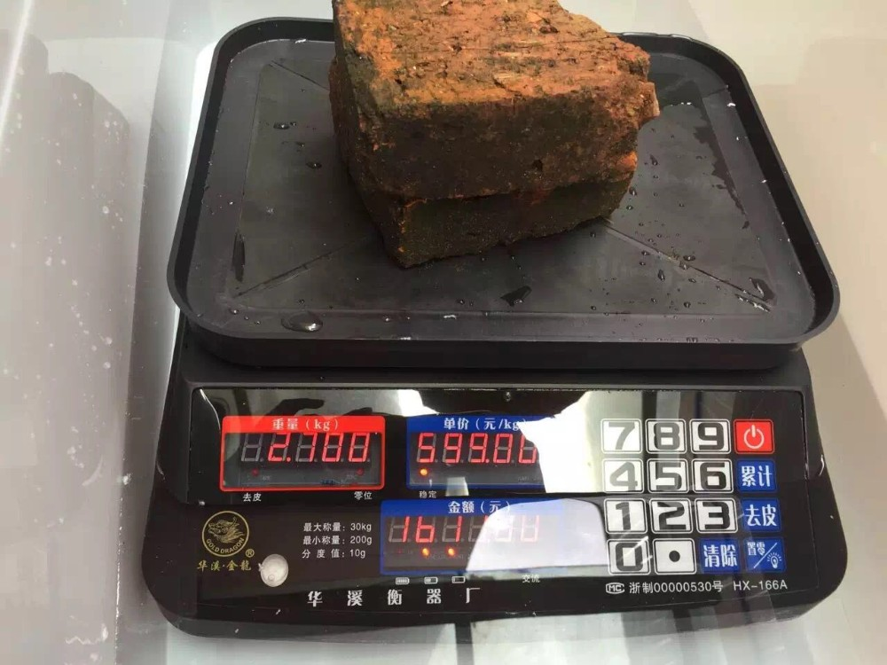 electronic waterproof fish weighing pricing scale