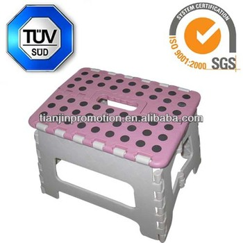 Cheap small short ez fold step stool for outside and home use  sc 1 st  Alibaba & Cheap Small Short Ez Fold Step Stool For Outside And Home Use ... islam-shia.org