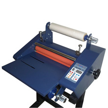 Hot and Cold Film Laminating Machine