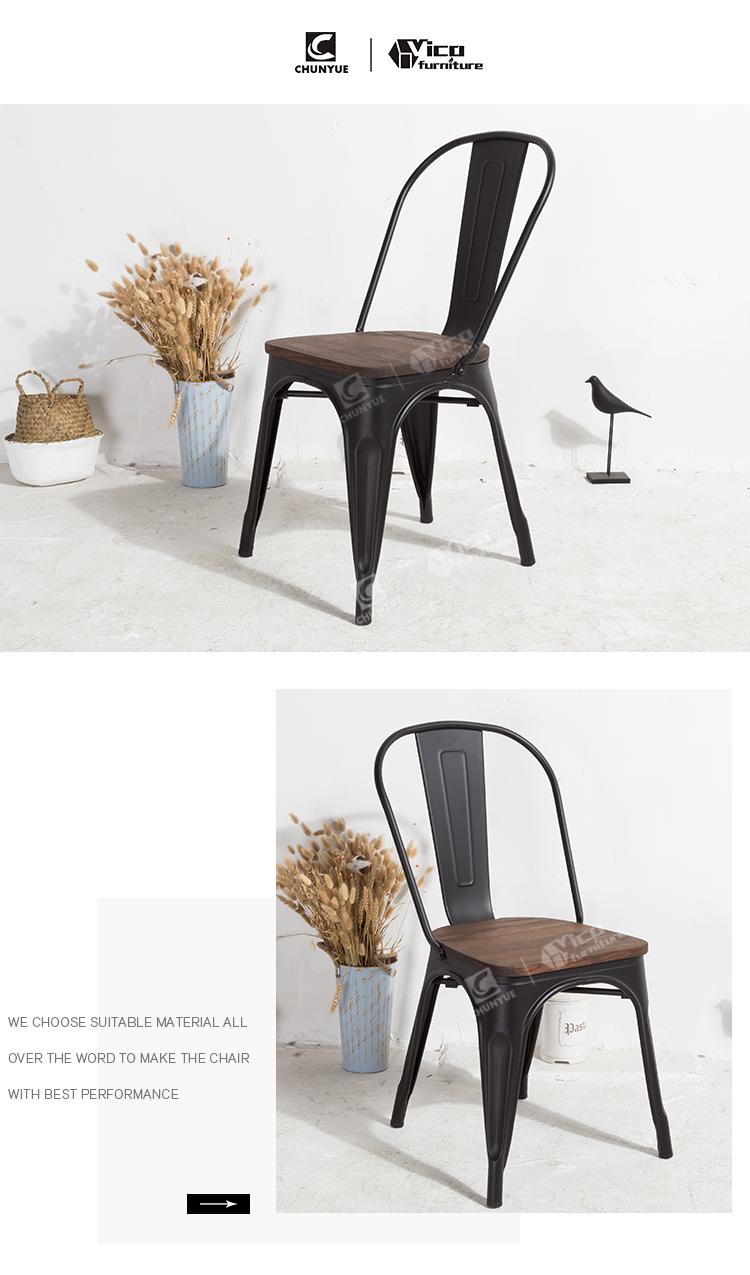 Salle A Manger Retro style rétro industriel en métal cuisine salle À manger meubles chaises -  buy chaise en métal,chaise de salle À manger,chaise de restaurant product  on