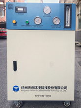 Alibaba High Quality Custom Made High Tech RO Water Purifier with Competitive Price