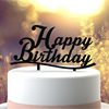 Meilun Art & Craft Happy birthday design acrylic cake topper