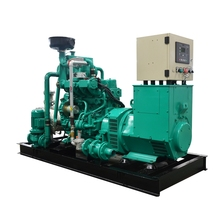 methane gas powered generator set from 10kw to 1000kw