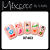 Beautiful Nail art sticker decoration, lovely 3d nail sticker christmas