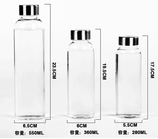 39847c1574 High Transmittance Sports Glass Water Bottle For Sale In China - Buy ...