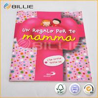 Effective Communication Skills doors brochure