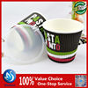 12oz noodle ripple soup cup and lid