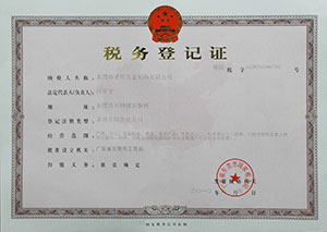 Tax Registration Certificate(National Tax )