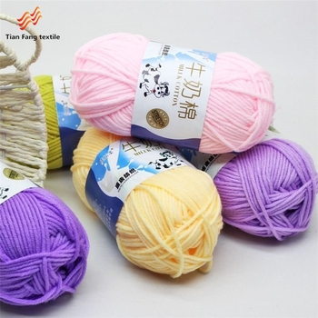 High quality 100% milk cotton yarn combed yarn cotton blended yarn for knitting