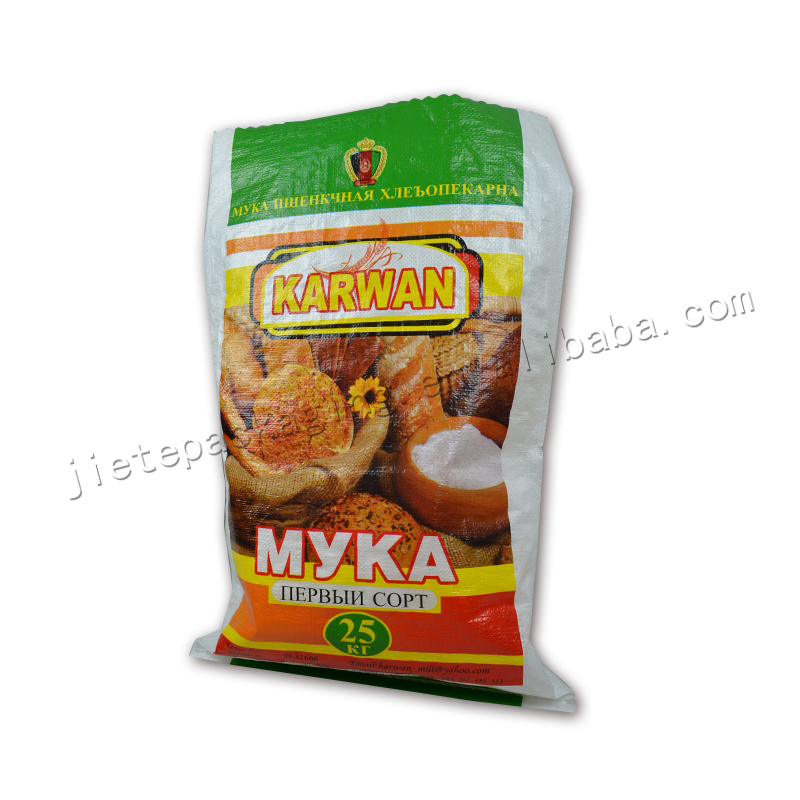 High quality design printing laminated pp woven flour pack bag 25kg for wheat,cereal