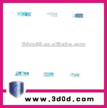 High security watermark paper