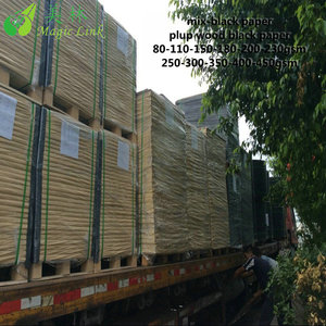 Stocklot Papers Germany, Stocklot Papers Germany Suppliers