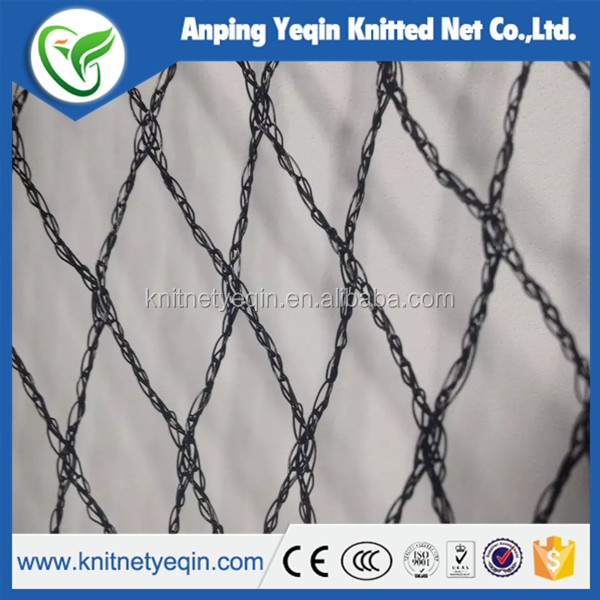 Anti bird net factory supply with HDPE 2016
