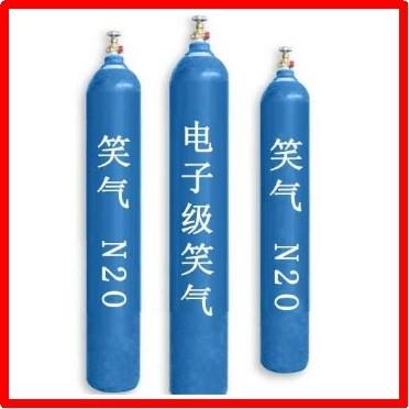 Nitrous Oxide For Sale >> Medical Grade 99 9 N2o Nitrous Oxide For Sale Buy N2o Nitrous