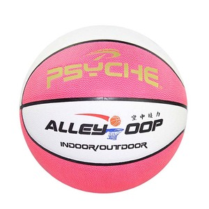 Sports size 7/6/5 full printing indoor training rubber basketball