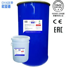 Two Component Ge Anti-fungus Sealant Silicone