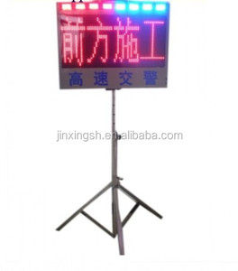 12V yellow red warning screen,LED light for road warning JX-SP