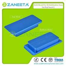 sublimation metal mould for iPod Touch 5 | sublimation case mould for iPod Touch 5 | 3D sublimation mould for iPod Touch 5