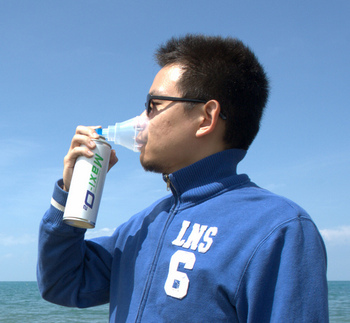 bouteille d oxygene medical avec masque