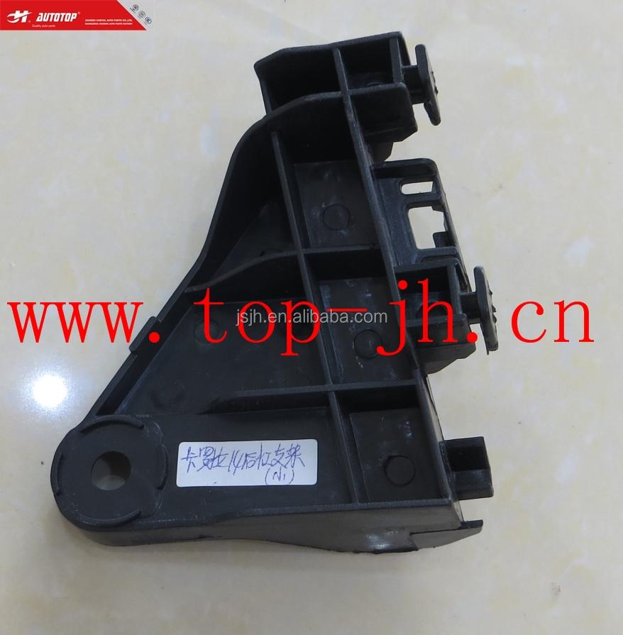 Auto Spare Parts Corolla 14 Rear Bumper Bracket For Jh04-crl14 ...