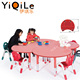 New arrival kids table and chair name YIQILE