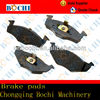 Chinese made semi-metallic auto brake pad for toyota cars 04465-20150