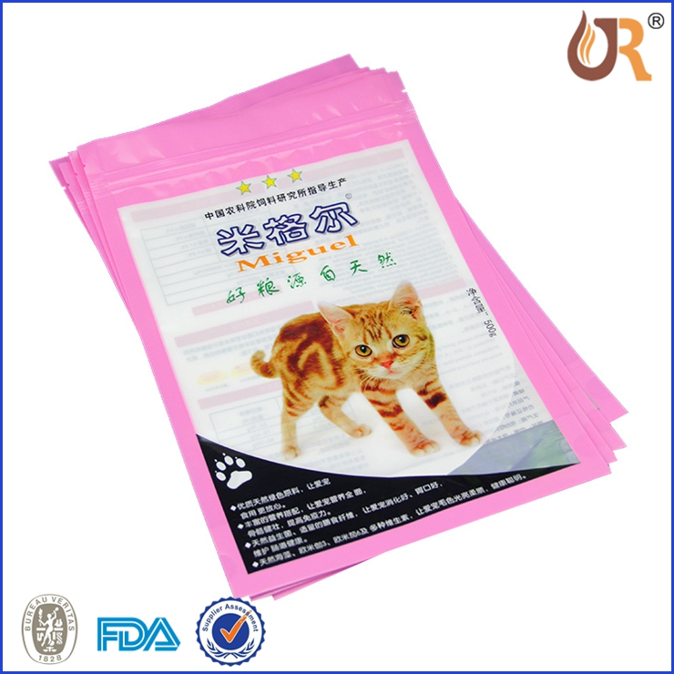 Food service chicken crisps packing bag/Mid-sealbag for snack packing bag/Plastic food bag