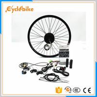 electric bicycle conversion kit/e bike parts/Ebike engine 250w