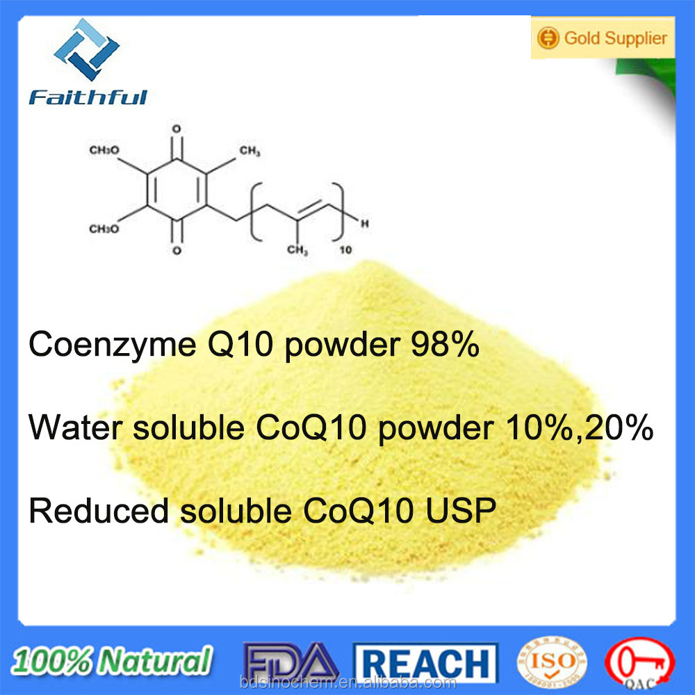 Health products coenzyme Q10 98% Water Soluble
