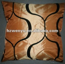 Flocked cushion covers embroidered cushion covers satin cushion cover
