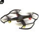 Huiying Toys Factory latest quadcopter remote control drone rc camera drone small drone camera